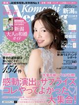 magazine-new